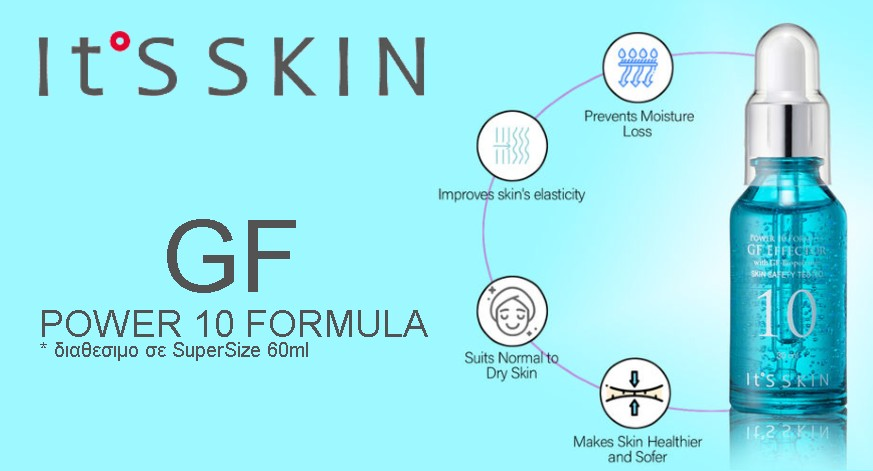 catalog/demo/layerslider/Its Skin/Its_GF_Power_10_Formula_banner.jpg